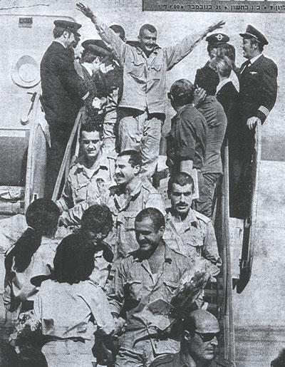 020-מצרים