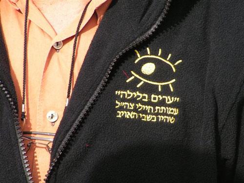 07-יום כייף בחנוכה - בירושלים