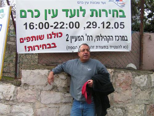 06-יום כייף בחנוכה - בירושלים