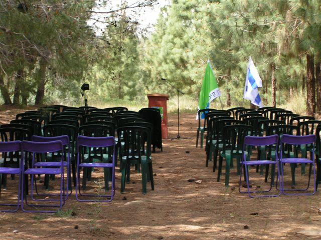 23-יער השבויים והנעדרים