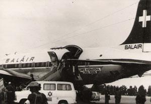 מצרים 1973-74