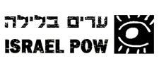 נתן מרגלית בראיון ברשת א