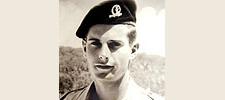 סמל אורי אילן, ז'ל