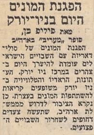 תמונה מספר 1964