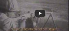 קולות מהשטח - מלחמת יום הכיפורים, קטעי וידאו