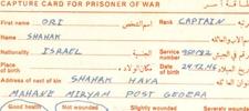מכתבים מהשבי - סוריה