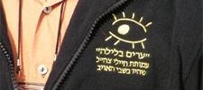 טיול לירושלים 2005