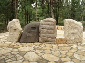 אתר הנצחת פדויי השבי במלחמות נחנך ביער בן שמן