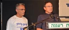 בעצרת למען שחרור גלעד שליט