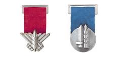 סמל ג'יבלי יצחק